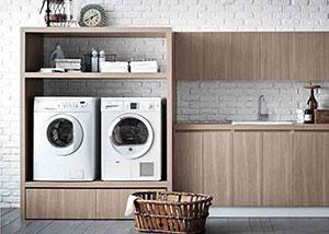 Mobili per lavanderia di casa Acro Design - Arredo lavanderia
